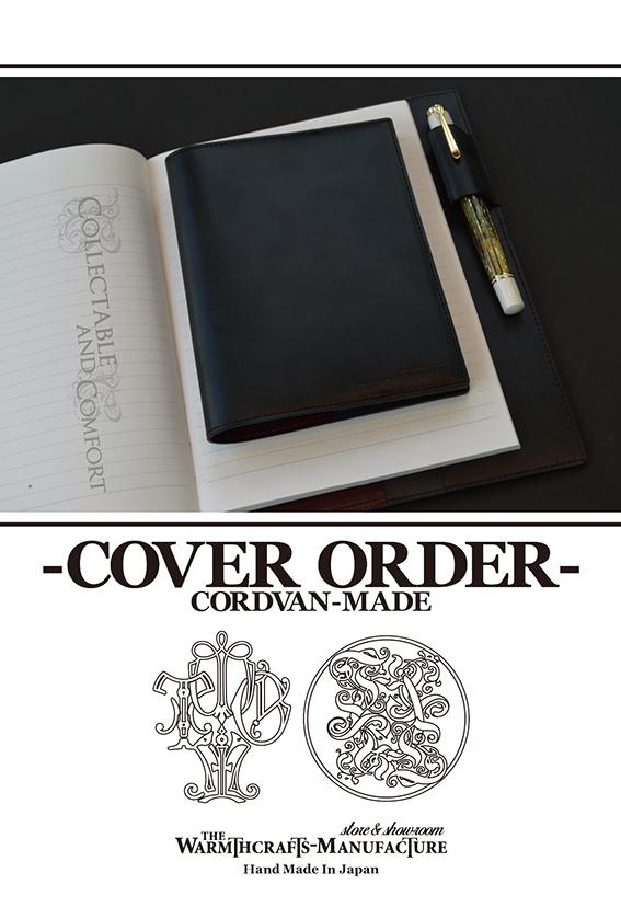 coverorder1